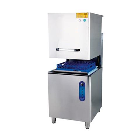 Giyotin Tipi 1000 Tabak Bulaşık Yıkama Makinesi-2